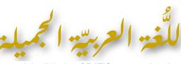 Muwafaq Issa